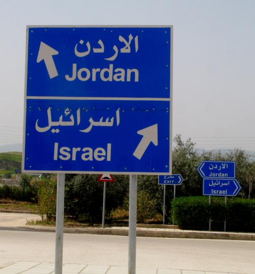israel0001