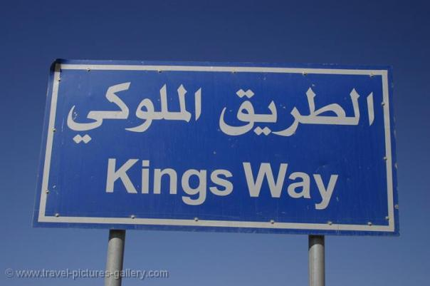 kings-highway-0014